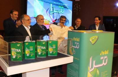 Óleo de motor à base de plantas é lançado no Irã