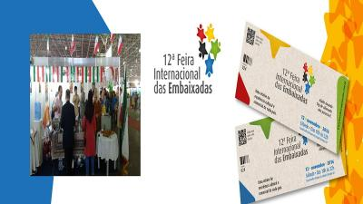 Iran's embassy in Brasilia shines in the 12th edition of the