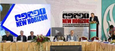 Irã recebe 2 ª Conferência Internacional New Horizon