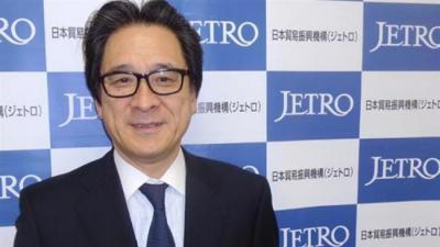 Japans envio de alto escalão delegação econômico ao Irã.