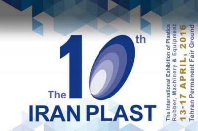 Mais de 400 empresas estrangeiras vai participar da 10ª Feira Internacional de Plástico, Borracha, Máquinas e Equipamentos do Irã (Iran Plast)