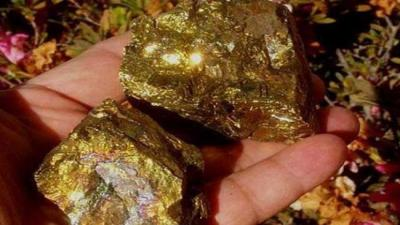Irã descobriu nova mina de ouro em Qazvin
