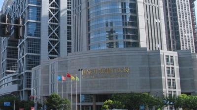Irã assina acordo com o China Development Bank
