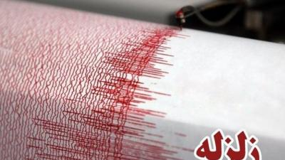 5.5 magnitude earthquake hits southwestern Iran