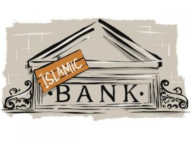 Tehran, Moscow explore setting up Islamic bank