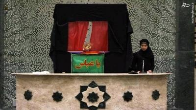 Shia children of São Paulo celebrated the anniversary of the martyrdom and death of Imam Hussein (AS)