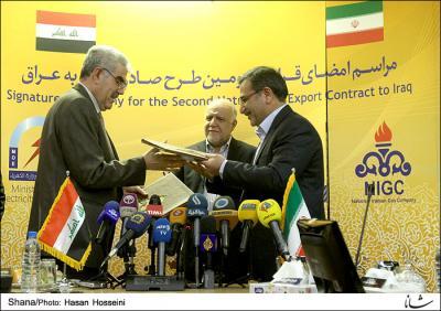 ایران یک قرارداد جدید با عراق برای صادرات گاز طبیعی به شهرستانهای بندر جنوبی کشور بصره امضا کرده است.