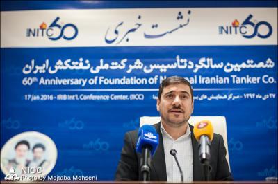 A empresa nacional petroleiro iraniano está pronta para um retorno rápido aos mercados internacionais