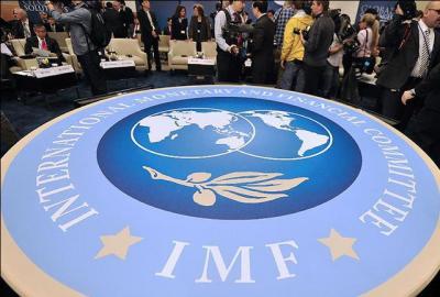 Delegação do FMI visita Teerã em breve