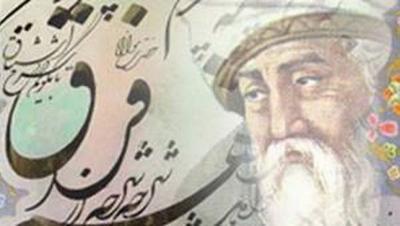 ECO detém Mowlavi Arts Festival em Teerã