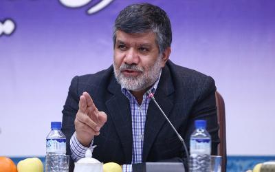 Irã planeja dobrar exportações de serviços para $30 b até 2021