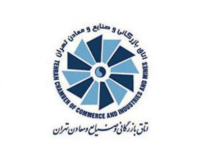 A delegação comercial iraniana de 60 pessoais visita a Alemanha