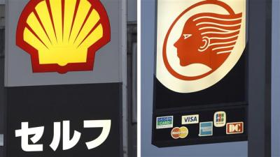 O gigante do refino de petróleo do Japão em Teerã, em breve.