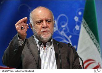 Irã anuncia planos de economia de energia no valor de $ 12b