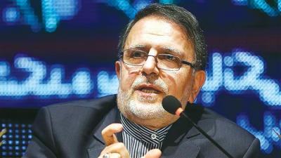 Irã convida bancos do Japão para abrir filiais