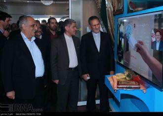 Irã de oferecer serviços personalizados e de receita de 24 horas