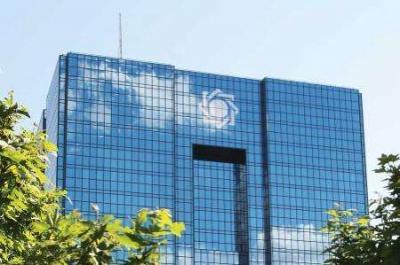 Irã salda sua dívida com FMI