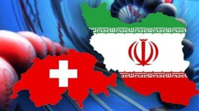 Irã & Suíça realizam primeira rodada de negociações financeiras em Berna