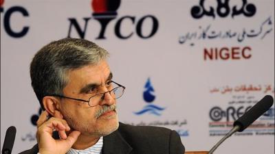 Irã, África do Sul sinal de protocolo de venda de petróleo.